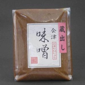 星醸造蔵々亭 蔵出し味噌 1kg|fmkitakata