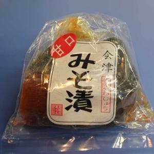 星醸造蔵々亭 味噌漬け 270g|fmkitakata