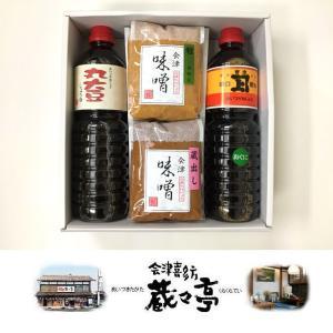 星醸造蔵々亭 味噌醤油Aセット|fmkitakata