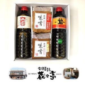 星醸造蔵々亭 味噌醤油Bセット|fmkitakata
