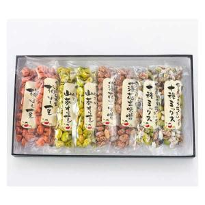 おくや 豆菓子セット(8本入)|fmkitakata