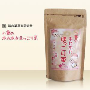 清水薬草 八重のホカホカほっこり茶(15袋入) fmkitakata