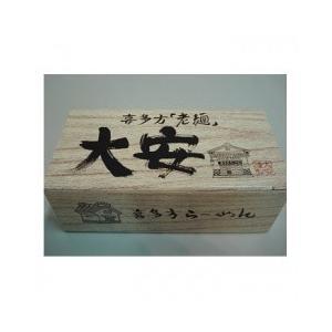 喜多方ラーメン大安食堂 4食セット|fmkitakata