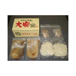 喜多方ラーメン大安食堂 2食セット fmkitakata 02