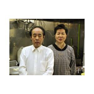 喜多方ラーメン大安食堂 2食セット fmkitakata 04