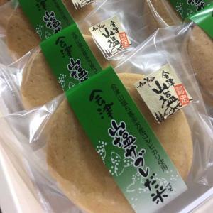 お菓子のヤマグチ 会津山塩サブレだ米(10ヶ入り)|fmkitakata