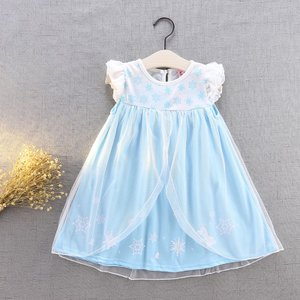 9a92d4413420c アナと雪の女王 エルサ風ドレス ディズニー ワンピース ドレス 半袖 長袖 キッズ 子供 コスプレ