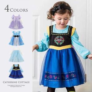 子供 ドレス キッズ 長袖 ワンピース 白雪姫 エルサ アナ ソフィア アリス コスチュームドレス プリンセスドレス ハロウィン クリスマス プレゼント
