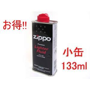 zippo ジッポー ライター ジッポーライター用 オイル缶S 内容量133ml|fnetscom