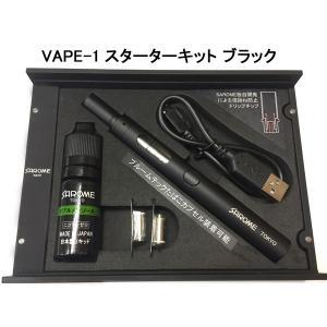電子タバコ SAROME サロメ VAPE-1 スターターキット  ブラック リキッド ダブルメンソール10ml|fnetscom