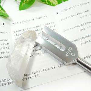 パワーストーン クリスタルヒーリングチューナー 日本製 4096Hz バシール鉱山産ヒマラヤ水晶 70g〜85g付 音叉 浄化アイテム ゆうメール発送不可|fnetscom