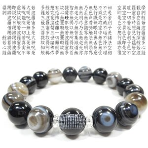 パワーストーン 天然石 般若心経 オニキス 天眼石 チベットめのう 12mm ブレスレット ゆうメール送料無料|fnetscom