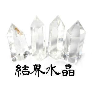 パワーストーン 天然石 結界水晶 クリスタルバリア 水晶ポイント4本セット S  地鎮水晶 地鎮祭 土地の浄化 ゆうメール発送不可|fnetscom