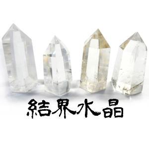 パワーストーン 天然石 結界水晶 クリスタルバリア 水晶ポイント4本セット 地鎮水晶 地鎮祭 土地の浄化 ゆうメール発送不可|fnetscom