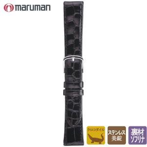 時計バンド 時計ベルト マルマン maruman 紳士用 高級本ワニ皮 クロコダイル 黒 時計際幅19mm 美錠幅16mm 商品コード7943 4|fnetscom