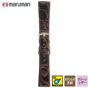 時計バンド 時計ベルト マルマン maruman 紳士用 高級本ワニ皮 サイド 茶 時計際幅19mm 美錠幅15mm 商品コード8160 1|fnetscom