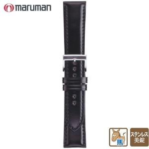 時計バンド 時計ベルト マルマン maruman 紳士用 高級コードバン 黒 時計際幅20mm 美錠幅18mm 商品コード6980 3|fnetscom