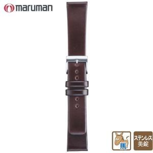 時計バンド 時計ベルト マルマン maruman 紳士用 高級コードバン チョコ 時計際幅20mm 美錠幅18mm 商品コード2087 9|fnetscom