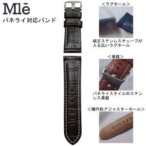時計バンド 時計ベルト エミュレ Mle パネライ対応 紳士用 型押アリゲーター チョコ 時計際幅24mm 美錠幅22mm 商品コード0119 5|fnetscom