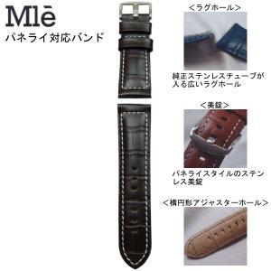 時計バンド 時計ベルト エミュレ Mle パネライ対応 紳士用 型押アリゲーター チョコ 時計際幅22mm 美錠幅20mm 商品コード0118 1|fnetscom