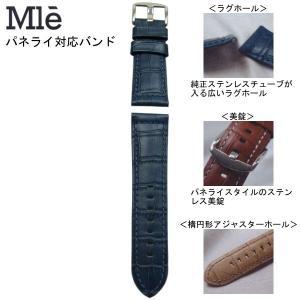 時計バンド 時計ベルト エミュレ Mle パネライ対応 紳士用 型押アリゲーター 濃青 時計際幅24mm 美錠幅22mm 商品コード0113 8|fnetscom