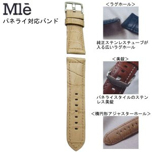 時計バンド 時計ベルト エミュレ Mle パネライ対応 紳士用 型押アリゲーター ベージュ 時計際幅26mm 美錠幅22mm 商品コード0117 6|fnetscom
