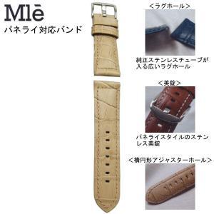 時計バンド 時計ベルト エミュレ Mle パネライ対応 紳士用 型押アリゲーター ベージュ 時計際幅24mm 美錠幅22mm 商品コード0116 2|fnetscom