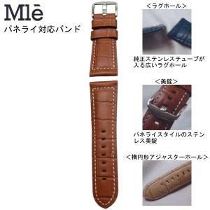 時計バンド 時計ベルト エミュレ Mle パネライ対応 紳士用 型押アリゲーター ブラウン 時計際幅24mm 美錠幅22mm 商品コード0110 5|fnetscom