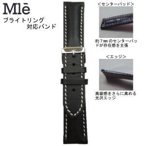 時計バンド 時計ベルト エミュレ Mle ブライトリング対応 紳士用 カーフ ブラック 時計際幅22mm 美錠幅20mm 商品コード0144 3|fnetscom
