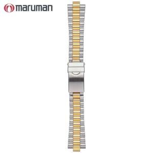 時計バンド 時計ベルト マルマン maruman 紳士用 金属バンド ブロックスタイプ 時計際幅20mm〜22mm 商品コード5643 5|fnetscom