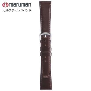 時計バンド 時計ベルト マルマン maruman 紳士用 カーフガラス仕上げ 濃茶 美錠シルバー 時計際幅17mm 美錠幅15mm 商品コード1418 8|fnetscom