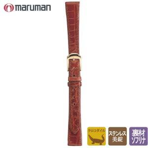 時計バンド 時計ベルト マルマン maruman 婦人用 高級本ワニ皮 クロコダイル 金茶 時計際幅11mm 美錠幅9mm 商品コード8216 3|fnetscom