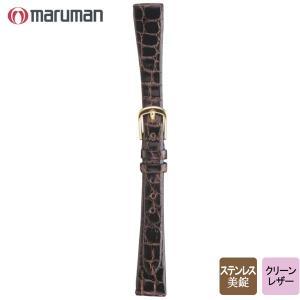 時計バンド 時計ベルト マルマン maruman 婦人用 高級本ワニ皮 サイド 茶 時計際幅13mm 美錠幅9mm 商品コード8273 9|fnetscom