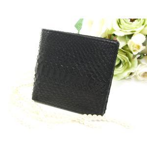 送料無料 蛇革財布 ダイヤモンドパイソン 二つ折り財布 無双 つや消し ブラック 本革 開運アイテム|fnetscom
