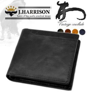 財布 J.HARRISON ジョン・ハリソン 牛革 ビンテージ風 二つ折財布 黒 JWT-017BK|fnetscom