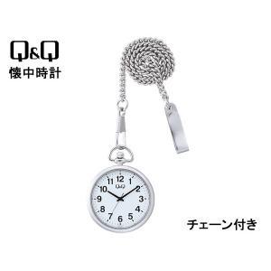 懐中時計 シチズン Q&Q ポケットウォッチ チェーン付 QA70-204 アラビア数字|fnetscom