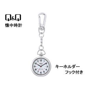 懐中時計 シチズン Q&Q ポケットウォッチ キーホルダーフック付 QA72-204 アラビア数字|fnetscom