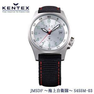 KENTEX ケンテックス 腕時計 JMSDF 海上自衛隊 メンズ S455M-03|fnetscom