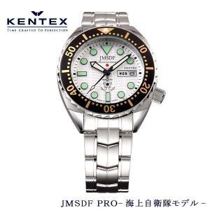 KENTEX ケンテックス 腕時計 海上自衛隊 海自 専用モデル メンズ S649M-01|fnetscom