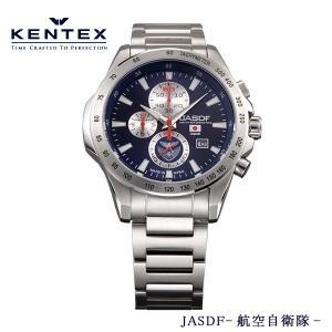 KENTEX ケンテックス 腕時計 航空自衛隊 JASDF  専用モデル メンズ S648M-01|fnetscom