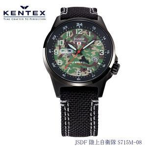 KENTEX ケンテックス 腕時計 JSDF 迷彩モデル スタンダード 陸上自衛隊 ブラックIPケース バリスターナイロンベルト メンズ S715M-08  送料無料|fnetscom