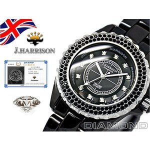 J.HARRISON ジョン・ハリソン 腕時計  オールセラミック 天然ダイヤモンド付 電池式腕時計 J.H-012BK 黒 メンズ 送料無料 fnetscom