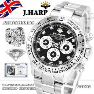 J.HARRISON ジョン・ハリソン 腕時計  8石天然ダイヤモンド付 ステンレス 自動巻 手巻き 時計 J.H-014DS 銀 シルバー メンズ 送料無料|fnetscom
