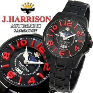 J.HARRISON ジョン・ハリソン 腕時計  3D文字盤 サン ムーン付 手巻き 自動巻き J.H-022BR ブラックレッド 赤 メンズ 送料無料 fnetscom