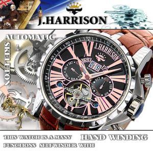 J.HARRISON ジョン・ハリソン 腕時計  ビッグテンプ 多機能表示 自動巻き 手巻き J.H-033PB ピンク メンズ 送料無料 fnetscom