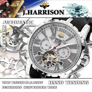 J.HARRISON ジョン・ハリソン 腕時計  ビッグテンプ 多機能表示 自動巻き 手巻き  J.H-033SW 白 メンズ 送料無料|fnetscom