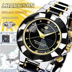 J.HARRISON ジョン・ハリソン 腕時計  4石天然ダイヤモンド ソーラー電波 時計 J.H-024MBB 黒 メンズ 送料無料 fnetscom