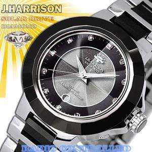 J.HARRISON ジョン・ハリソン 腕時計  1石天然ダイヤモンド 日付 ソーラー 電波時計 J.H-028SB シルバー ブラック 黒 メンズ 送料無料|fnetscom