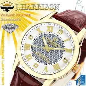 J.HARRISON ジョン・ハリソン 腕時計  4石天然ダイヤモンド ソーラー電波 時計 J.H-085GW ゴールド ホワイト 白 メンズ 送料無料|fnetscom