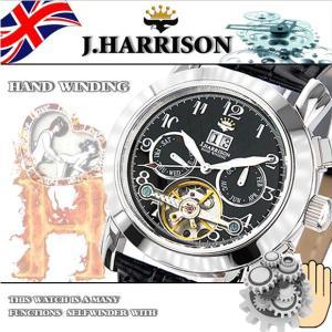 J.HARRISON ジョン・ハリソン 腕時計 裏H付き ビッグテンプ 多機能表示 手巻式 時計 J.H-044BB 黒文字盤黒目 黒バンド メンズ 男性|fnetscom